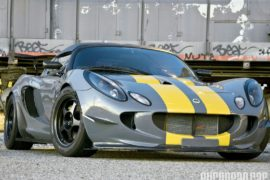 epcp_1004_02_o+lotus_exige_supercharged+front